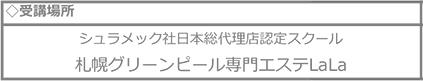 Xl0000086_10
