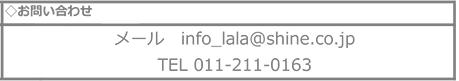 Xl0000086_11
